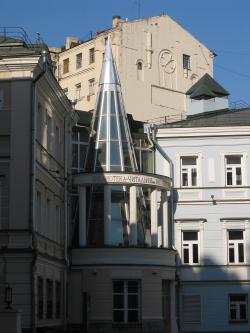 Реконструкция и пристройка к зданию библиотеки, Бобров пер.