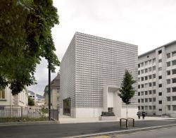 Новый корпус Художественного музея в Куре
