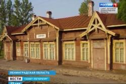 В Ленинградской области сносят исторические вокзалы