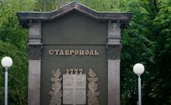 Ставрополь второй раз признан самым благоустроенным городом страны