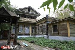Деревянные царства Екатеринбурга горят и разрушаются. JustMedia исследует заброшенные памятники старины