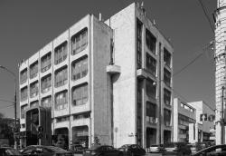 Телеграфное агентство Советского Союза (ТАСС)