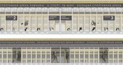 Как будет выглядеть фасад стадиона «Лужники» после реконструкции