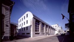 Офисное здание в Коробейниковом переулке