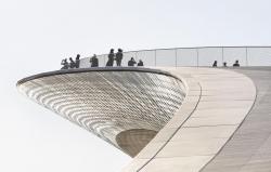 Музей искусства, архитектуры и технологии MAAT