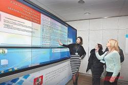 Как застроить по правилам? Градостроительство в Москве упорядочат