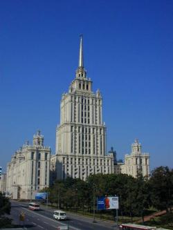 Гостиница «Украина» Фото: А.Трошин www.walks.ru