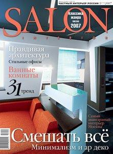 Salon-interior №9 (120), 2006