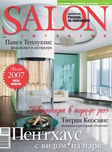 Salon-interior №7 (118) 2007