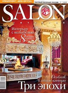 Salon-interior №5 (127), 2008