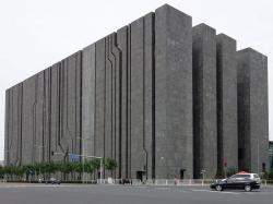 Информационный центр Олимпиады Digital Beijing