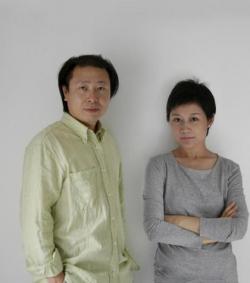 Пэй Чжу и Тун У