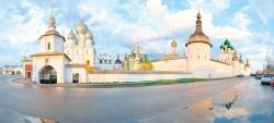 О формировании системы расселения России
