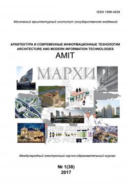 AMIT №1 (38) 2017
