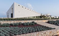 Палестинский музей