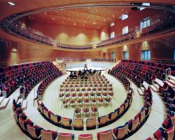 Концертный зал имени Пьера Булеза