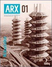 Building ARX № 1
