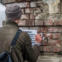 Активисты заклеили дома листовками с призывом «спасти старый город»