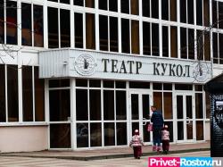 РПЦ отобрала у ростовчан Театр кукол, который скоро переедет на Северный