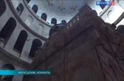 В храме Гроба Господня в Иерусалиме завершилась реставрация часовни