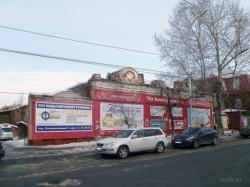 Уголовное дело о сносе лавки купца Михайлова в Томске прекращено