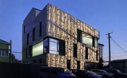 Здание компании «Краснодарская Межрегиональная Негосударственная Экспертиза»