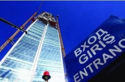 Небоскреб «Лахта центр» достроят в 2018 году. Как до него добираться будут?