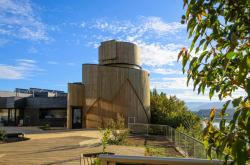 Астрономическая обсерватория «Йепун»