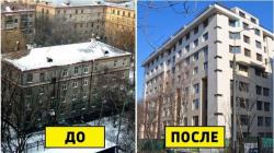 14 реальных примеров реконструкции «пятиэтажек», которые стали достойной альтернативой сносу