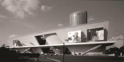 Международный конгресс-центр в Париже