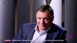 Вице-мэр Москвы: «За право жить и пользоваться столицей приходится платить»