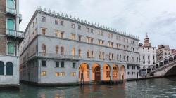 Каким может быть универмаг в Венеции?