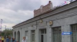 Архнадзор просит власти не сносить последний в столице железнодорожный павильон эпохи сталинского ампира