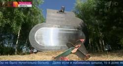 В Калужской области проходит международный фестиваль «Архстояние»