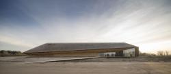 Посетительский центр Ваттового моря