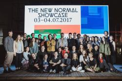 «Новая норма»: урбанизм будущего глазами выпускников «Стрелки»