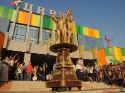 Суд отказал омскому архитектору Лунину в возвращении цирку прежнего, «серого» облика