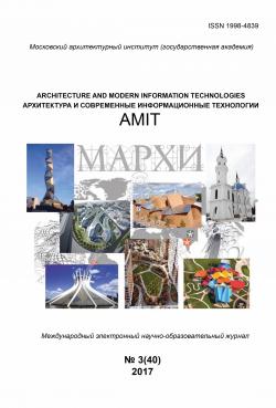 AMIT №3 (40) 2017
