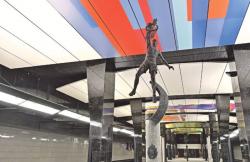 Решающий бросок в метро