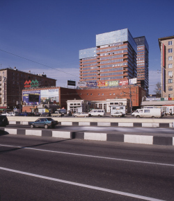Residential building, Leningradsky prospekt