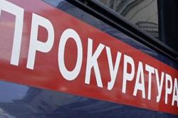 В Оренбурге незаконно продали объект культурного наследия