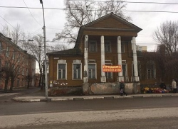 В Рязани уникальный памятник архитектуры продают за 12 млн рублей