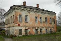 В Вязьме продали дом-памятник середины 19 века