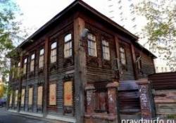 Замглавы Тюменской области рассказала о сокращении расходов на памятники архитектуры