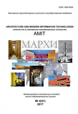 AMIT №4 (41) 2017