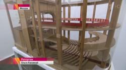 Человек, который предвидел будущее: в Москве открылись две выставки авангардиста Эля Лисицкого