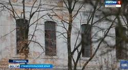 Умирающая архитектура: как Ставрополь лишился исторических зданий