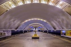 Станция метро «Удельная»