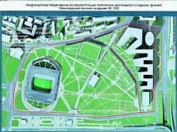 """Проект комплексной  реконструкции территории Центрального стадиона """"Динамо"""""""