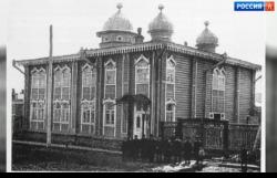 Старинное здание в центре Томска передали еврейской общине